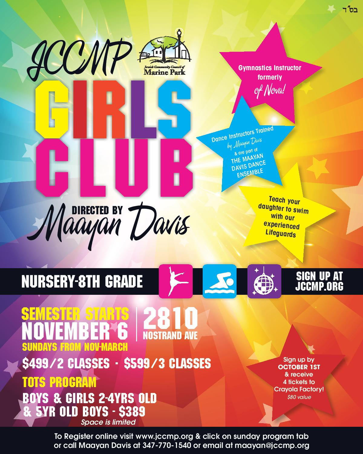 Jccmp Girls Club Ad-page-001